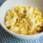 Homemade Rudy's Creamed Corn! You don't need to be near one of these famous gas station-BBQ joints to get your fix!